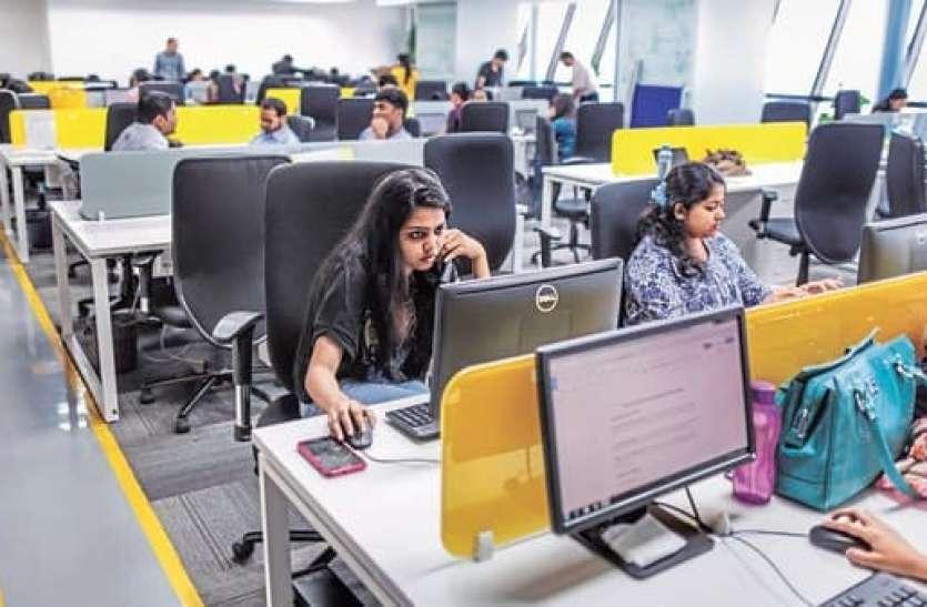 कोरोना काल में इस कंपनी ने अब तक का सबसे बड़ा बोनस देने का किया ऐलान, 700 करोड़ रुपए करेगी खर्च