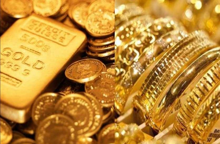 Gold Price Today : 5 अप्रैल 2021 को मेरठ में सोने की दर, 24 कैरेट और 22 कैरेट सोने की कीमत