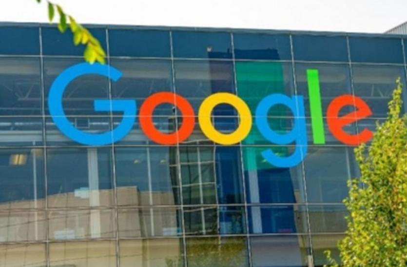 फर्जी इंस्टेंट लोन ऐप्स पर Google की सर्जिकल स्ट्राइक, कर रहे थे ऐसे गैरकानूनी काम