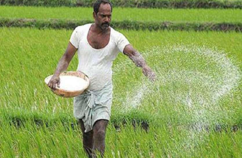 PM Kisan: सरकार ने बदले नियम! इन  किसानों को नही मिलेगा 6,000 की रकम का लाभ