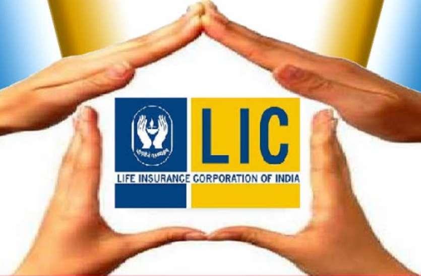 LIC Policy : रोजाना महज 29 रुपए बचाकर महिलाएं सुरक्षित कर सकती हैं अपना भविष्य, रिटर्न में मिलेंगे लाखों