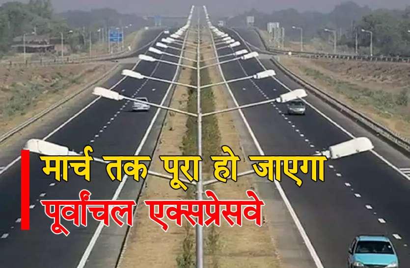 Purvanchal Expressway: ऐसा हाेगा समय से पहले पूरा हाेने वाला पूर्वांचल एक्सप्रेसवे, पीएम मोदी 1 अप्रैल को करेंगे उद्घाटन