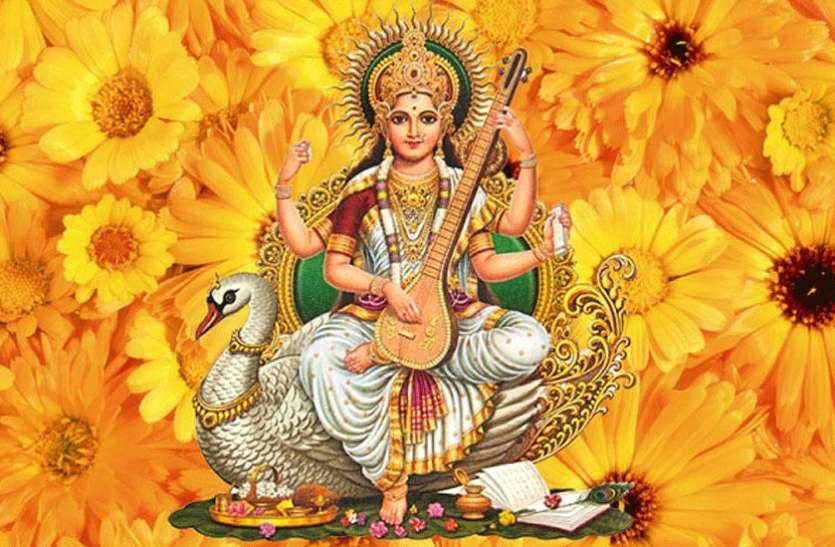 Basant Panchami 2021: बसंत पंचमी को क्यों की जाती है मां सरस्वरती की पूजा, जानें इसका महत्व