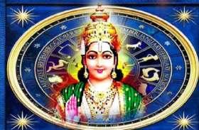 जानिए किन राशियों के लिए शुभ फलदायक होगा Surya ka Rashi Parivartan