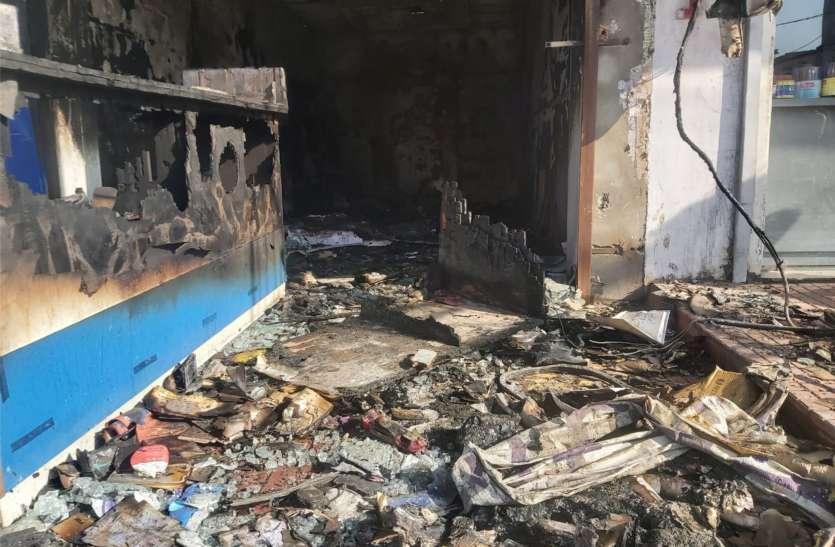 मोबाइल की दुकान में लगी आग