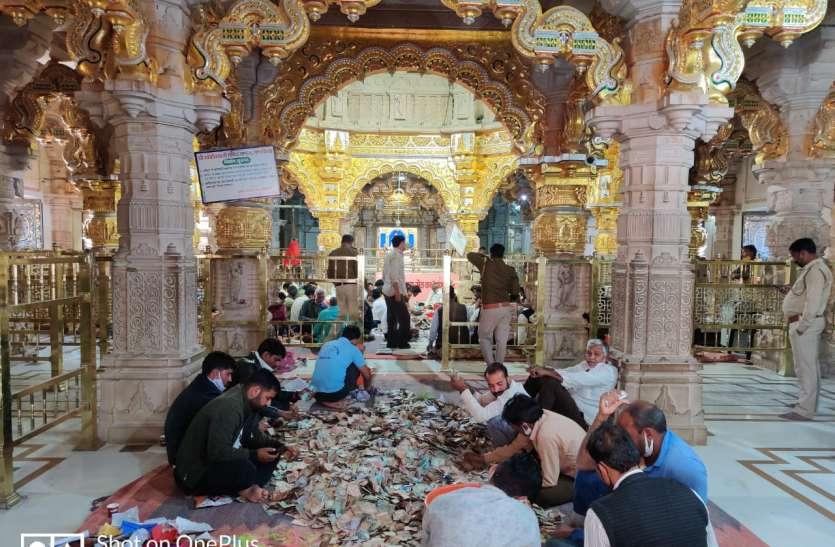 सांवरा सेठ के भंडार से निकले 6.17 करोड़