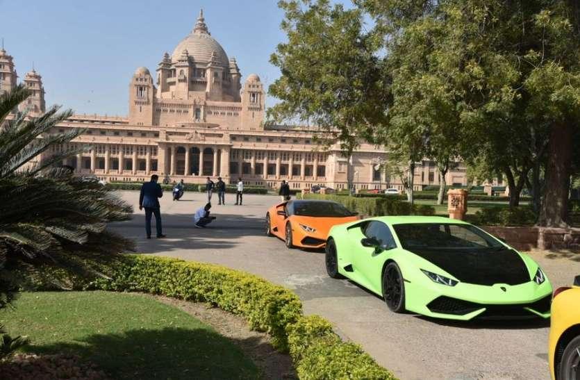 ज़ोधपुर की सड़कों पर दौड़ी विश्वस्तरीय लग्जरी कारें