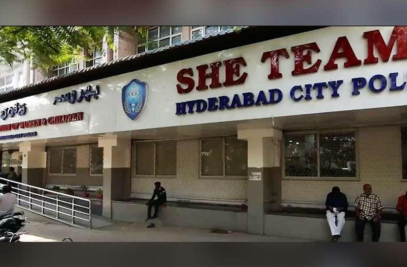 सेफ सिटी के पायलट प्रोजेक्ट में शामिल हुआ छतरपुर, हैदराबाद के सी-मॉडल पर तैयार होगी सुरक्षा व्यवस्था