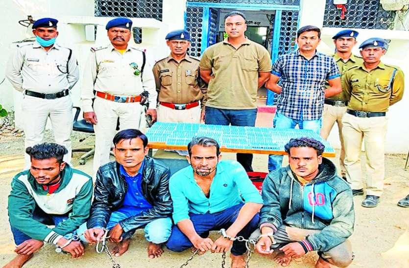 नशीली दवाइयां बेचने के आरोप में चार युवक गिरफ्तार, 3680 नग स्पास्मो कैप्सूल व 10200 रुपए जब्त