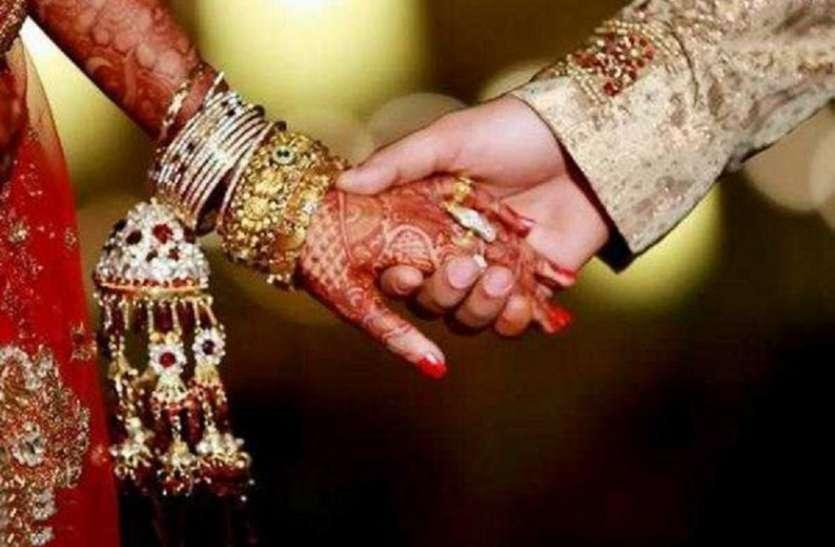 कर्नाटक : शादी में भाग ले सकेंगे सिर्फ 40 मेहमान