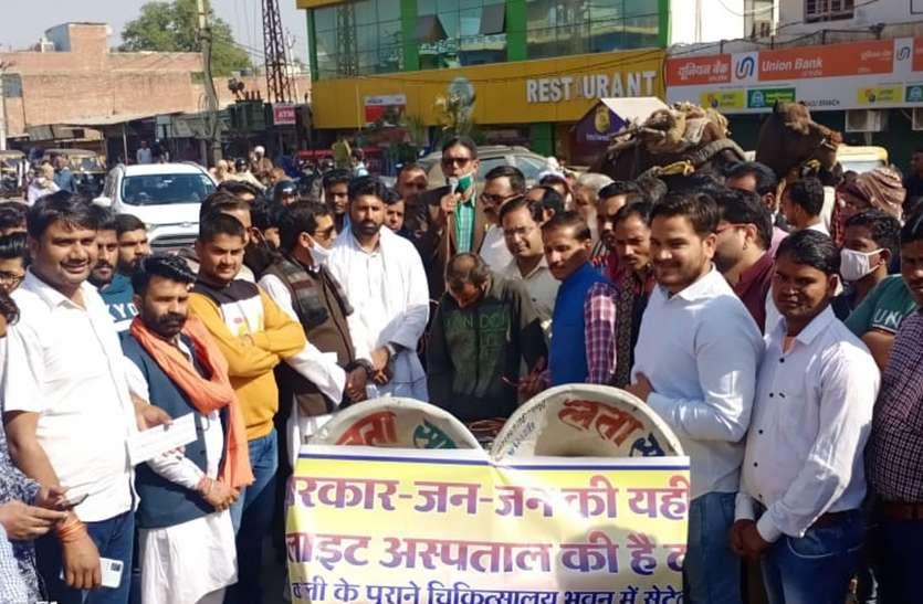 करौली में सेटेलाइट अस्पताल की मुहिम और हुई तेज,शहरवासियों ने निकाली रैली