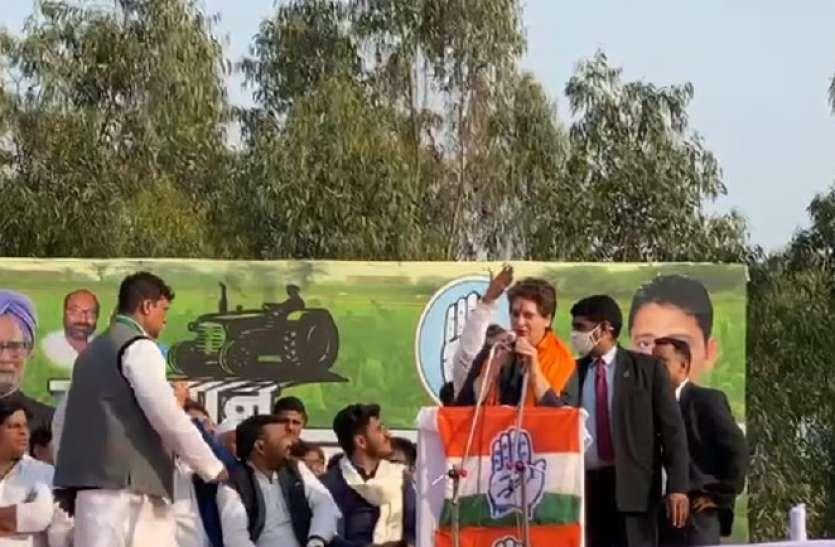 प्रधानमंत्री के 56 इंच के सीने में एक छोटा सा दिल है जाे अपने खरबपति मित्रों के लिए धड़कता है किसानाे का दर्द नहीं समझता: प्रियंका गांधी