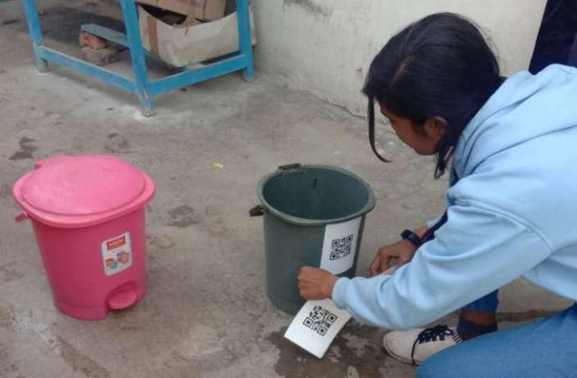 सिंगोड़ी में घर-घर जा कर कचरा लेगा वाहन