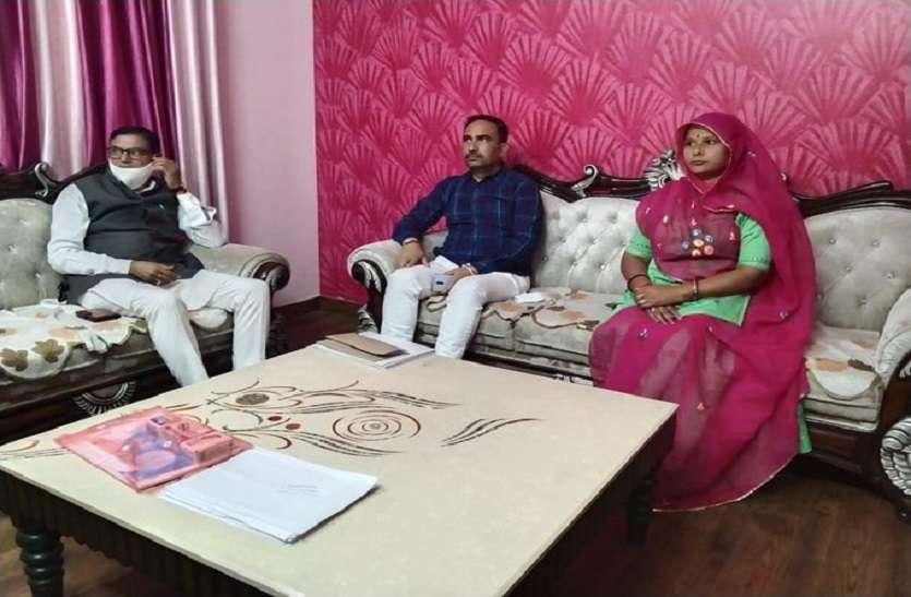 राजस्थान रालोपा के तीन विधायक