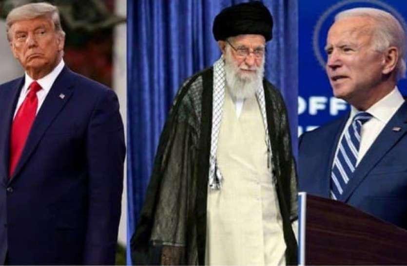 ट्रंप की राह पर बाइडेन, प्रतिबंधों में ईरान को राहत देने के मूड में नहीं अमरीका!
