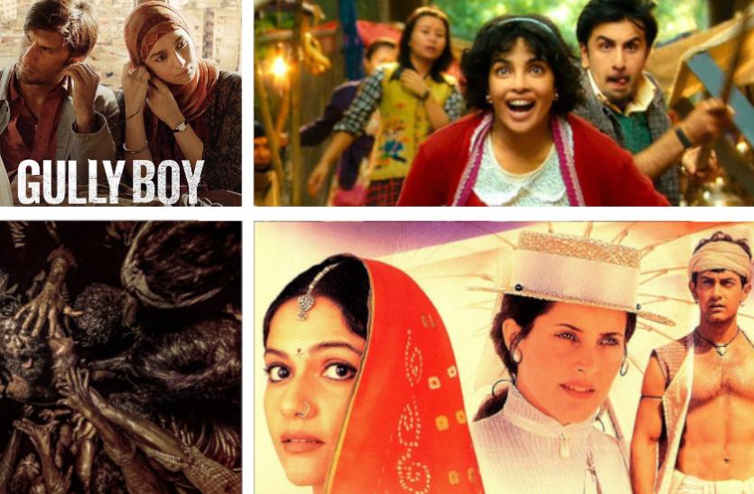 19 साल से Oscar में नहीं मिला किसी मूवी को नामांकन, इस बार भी भारत की आस निराश भई