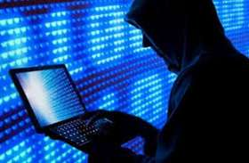रिटायर्ड इंजीनियर से फर्जी बैंक अधिकारी ने 20 लाख की ऑनलाइन ठगी की, खाता अपडेट करने के नाम पर दिया झांसा