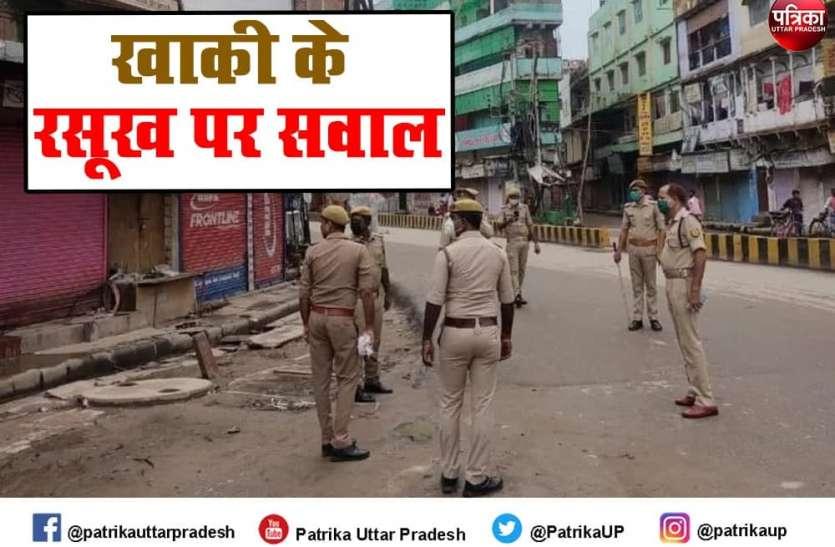 कासगंज के बाद अब शाहजहांपुर और प्रतापगढ़ में पुलिस पर हमला