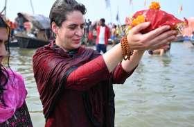 प्रियंका गांधी ने संगम में लगाई डुबकी, देखें तस्वीरें
