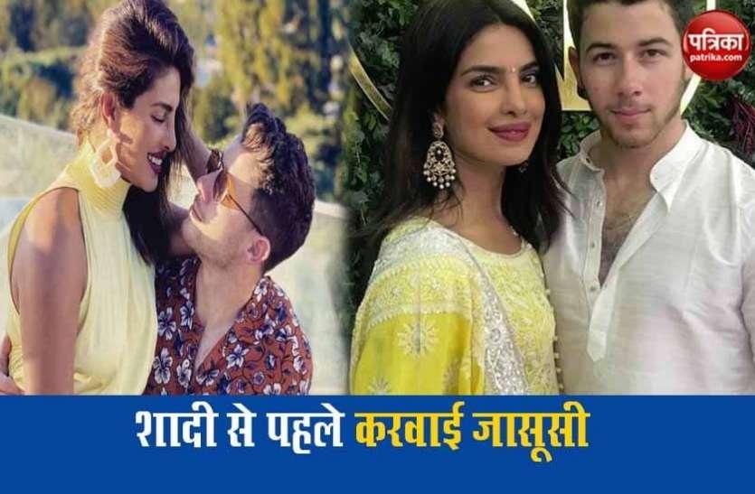 Priyanka Chopra ने शादी से पहले निक जोनस की करवाई थी जासूसी, सिक्योरिटी गार्ड को लगवाया था पीछे