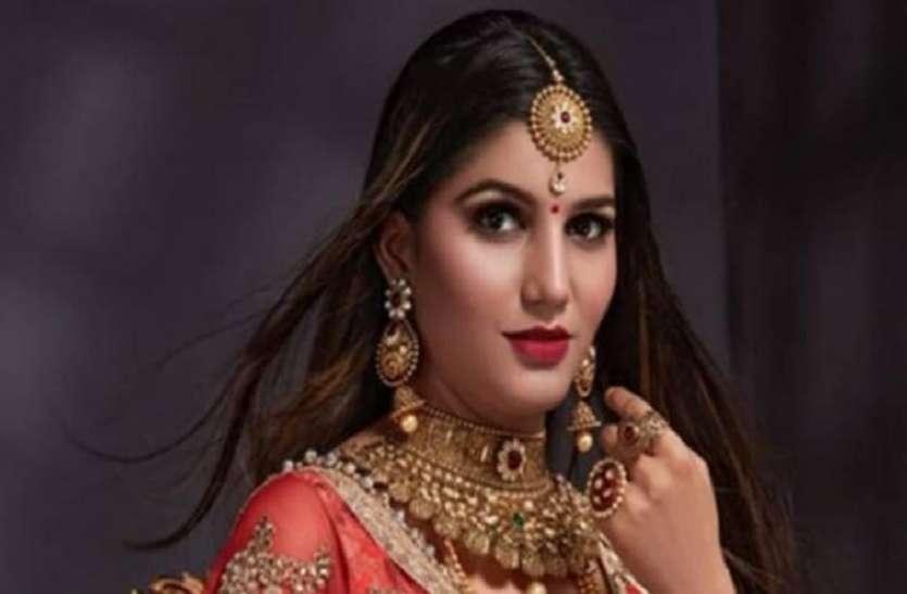 Sapna Choudhary के खिलाफ दिल्ली पुलिस ने दर्ज किया धोखाधड़ी का केस, लगा करोड़ों रुपए ठगने का आरोप