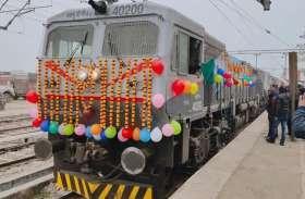 मऊ से आनंद विहार अब सुपर फास्ट ट्रेन, रेल मंत्री 14 फरवरी केा दिखाएंगे हरी झंडी