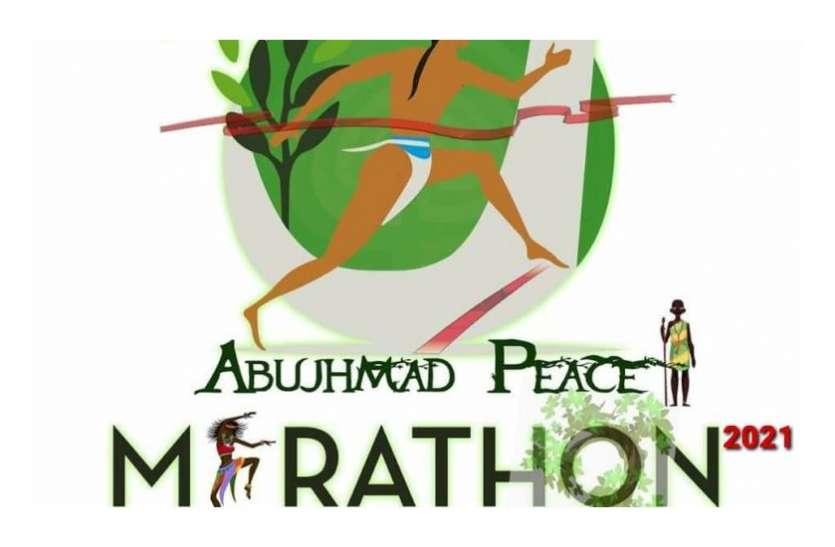 27 फरवरी को अबूझमाड़ महोत्सव- तृतीय अंतर्राष्ट्रीय मैराथन 2021 का होगा आयोजन