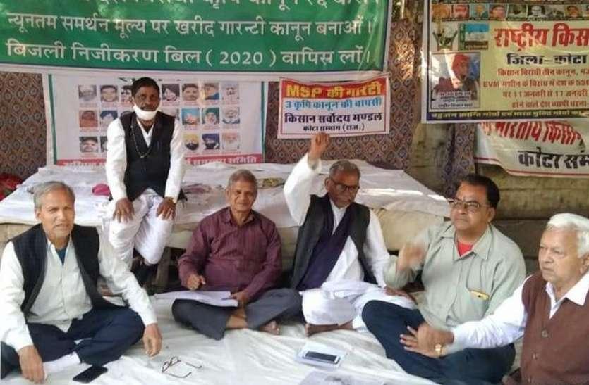 कृषि कानून के विरोध में किसान रोकेंगे ट्रेन