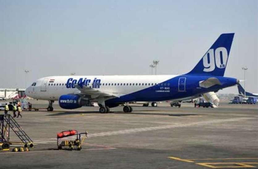 लखनऊ के अमौसी एयरपोर्ट से 11 उड़ानें अचानक रद्द, चार घंटे तक प्रभावित रही हवाई यात्रा