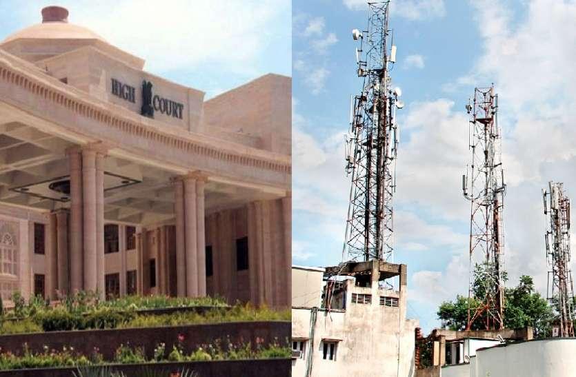 लखनऊ हाईकोर्ट ने खारिज की शहर में मोबाइल टावर हटाने की याचिका
