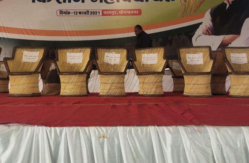 राहुल गांधी के मंच से गायब कुर्सियां और सोफे