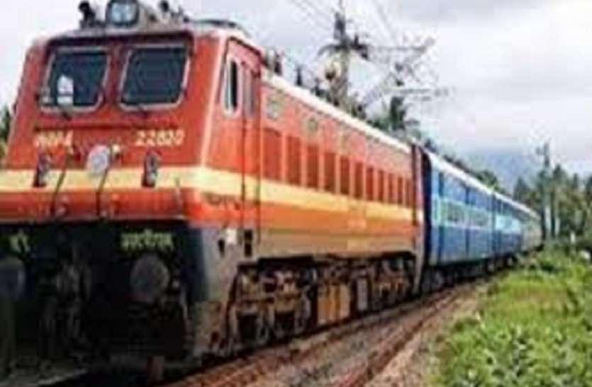 WEST BENGAL---पूर्व रेलवे की दरभंगा के लिए 2 स्पेशल ट्रेन