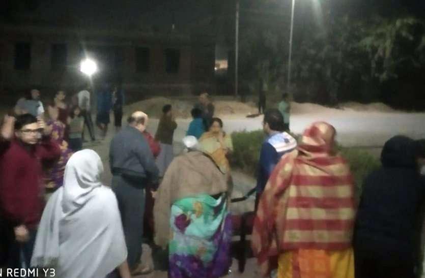 जयपुर सहित पूरे उत्तर भारत में भूकम्प के झटके, घरों से निकले लोग