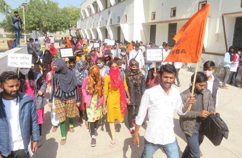 एबीवीपी ने रैली निकालकर किया विरोध प्रदर्शन