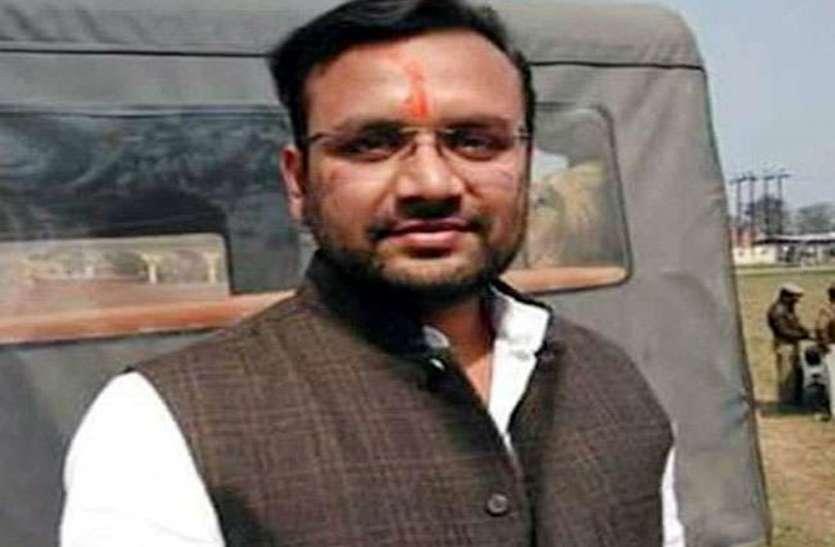 अपहरण मामले में निर्दलीय विधायक अमन मणि त्रिपाठी भगोड़ा घोषित, गिरफ्तारी वारंट जारी