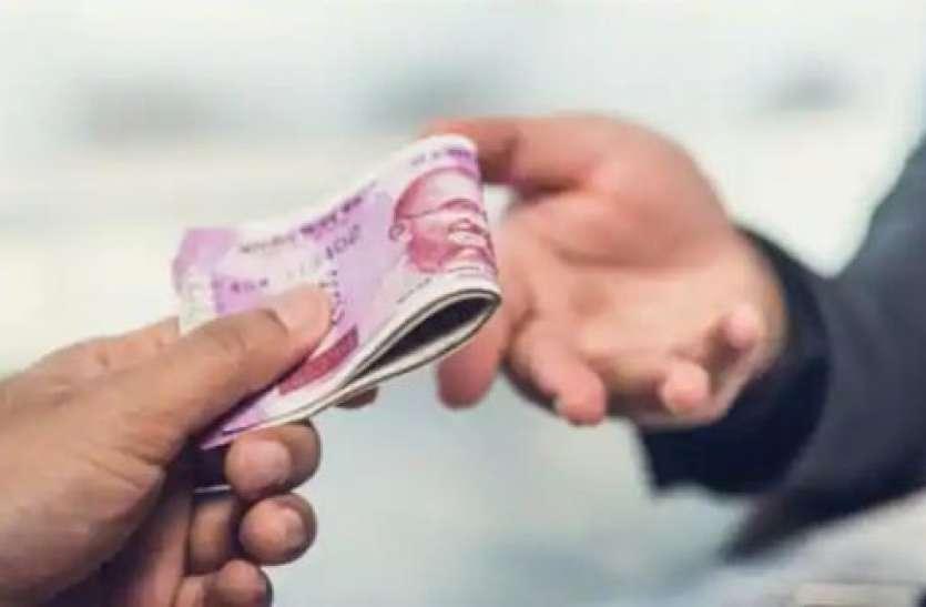 सर्वे में खुलासाः भारत में 2021 के दौरान 6.4 फीसदी औसत Salary बढ़ने की उम्मीद