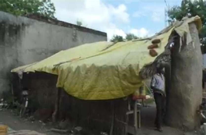 पीएम आवास योजना में बड़ा फर्जीवाड़ा, 15 अपात्रों को दे दिया आवास, हाईकोर्ट की सख्ती के बाद पांच अफसरों पर केस दर्ज