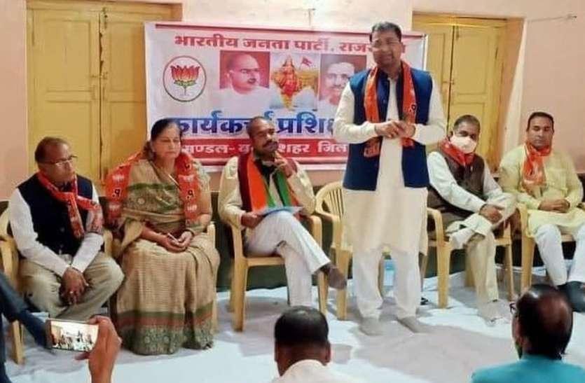 भाजपा एक लोकतांत्रिक और अनुशासित तरीके से चलने वाला संगठन