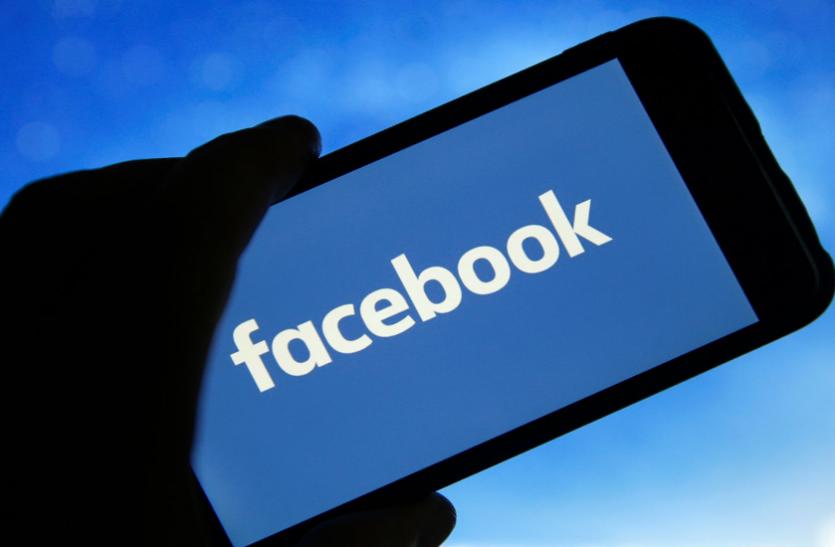 अब Facebook पर फर्जी अकाउंट और मैसेज से मिलेगा छुटकारा, जानिए इस नए फीचर के बारे में