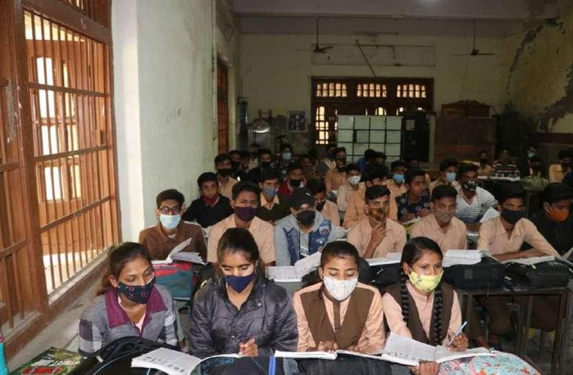 स्कूलों में सुरक्षा पर सवाल: कोरोना प्रोटोकॉल हवा, दो विभागों के पाटों में फंसे सुरक्षा नियम