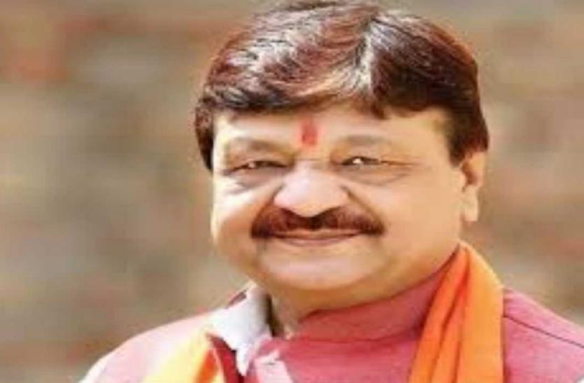 Dinesh Trivedi के इस्तीफे पर कैलाश विजयवर्गीय का बड़ा बयान, स्वाभिमानी व्यक्ति टीएमसी में नहीं रह सकता