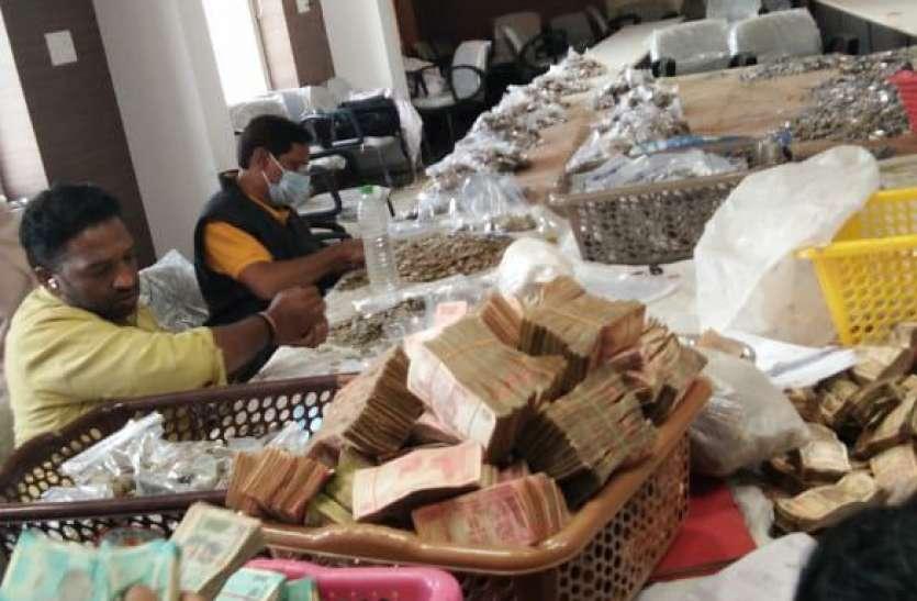 अब तक 66 लाख 21 हजार रुपए निकला दान, आज होगी नोटों की गिनती