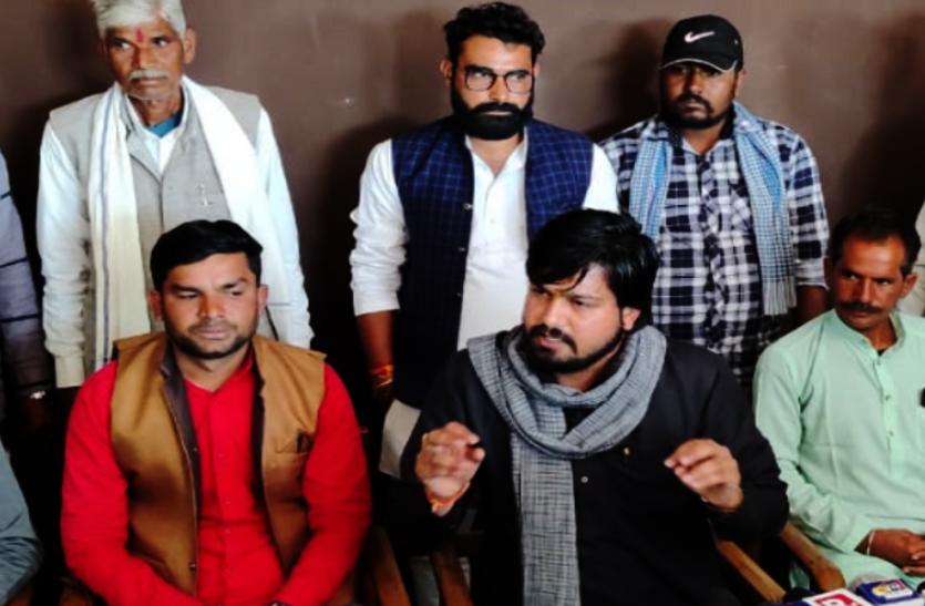 राष्ट्रीय किसान मजदूर संगठन के प्रदेश अध्यक्ष पद से राहुल राज का इस्तीफा