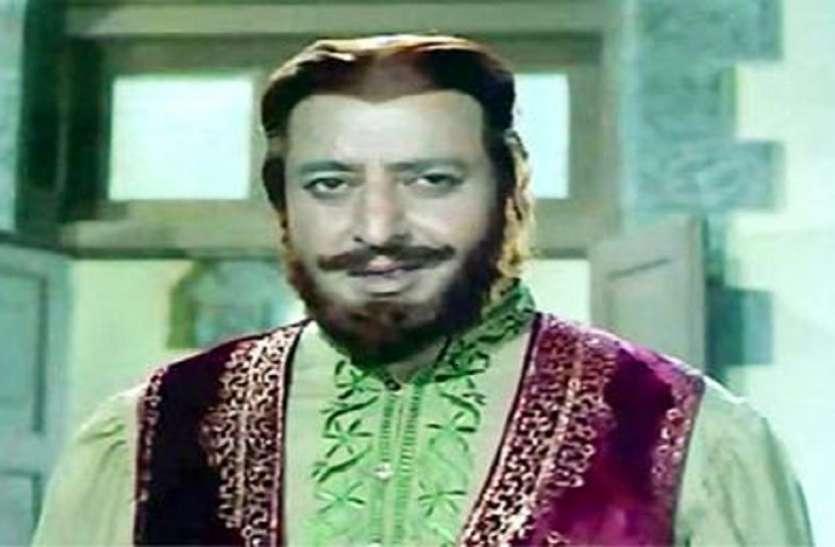 खलनायक की भूमिका निभाने वाले Pran असल जिंदगी में थे काफी दयालु, 1 रुपए की फीस में करते थे फिल्मों में काम