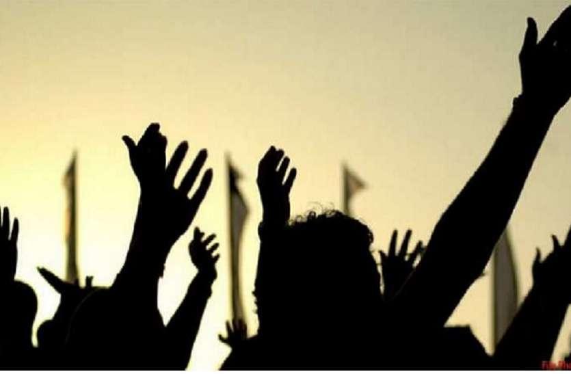 प्रदेश शासन के फैसले के विरुद्ध कर्मचारी संघ ने खोला मोर्चा