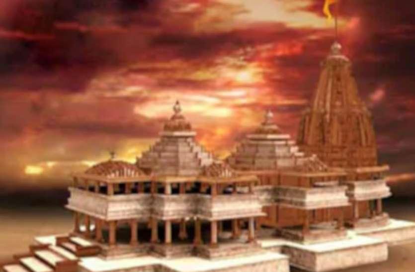 राममंदिर चंदे में भक्तों के साथ ठगी, पकड़ा रहे फर्जी रसीद
