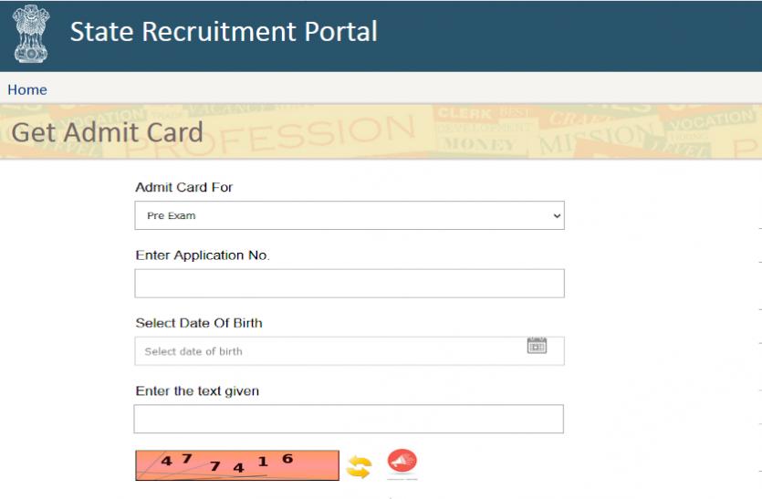 RPSC: वन संरक्षक एवं फॉरेस्ट रेंज ऑफिसर ग्रेड -1 भर्ती परीक्षा के एडमिट कार्ड जारी, यहां से करें डाउनलोड