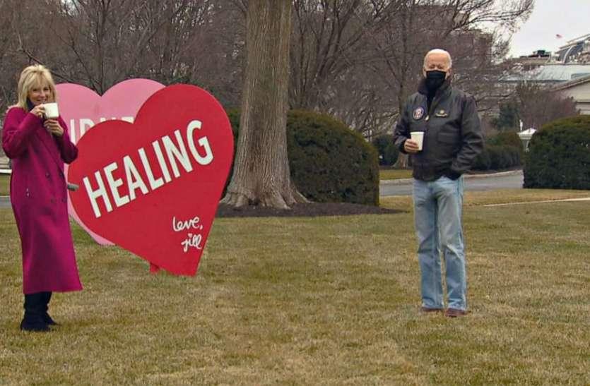 Valentine Day: फर्स्ट लेडी ने इस अंदाज में सजाया व्हाइट हाउस, दिया बड़ा संदेश