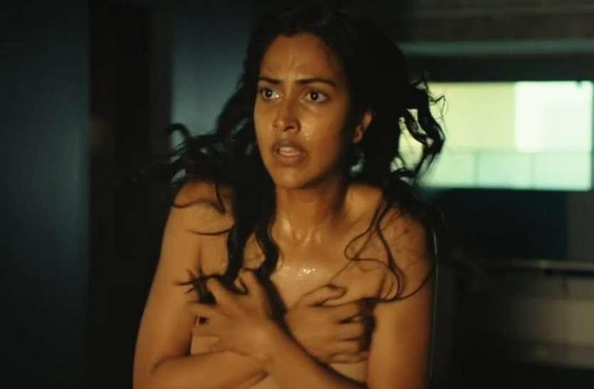 When Actress Amala Paul Gave Bold Scene In Front Of 15 People - पॉपुलर  एक्ट्रेस ने 15 लोगों के सामने दिया था न्यूड सीन, डायरेक्टर के इस सुझाव को  कर दिया था