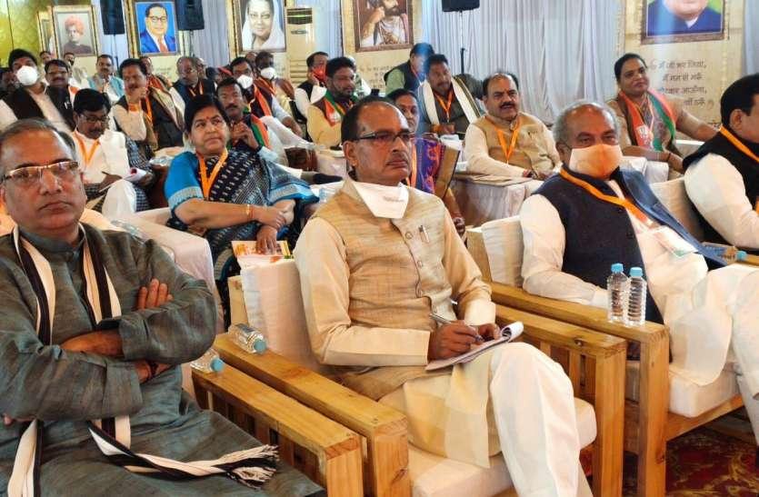 भाजपा के प्रशिक्षण शिविर के दूसरे दिन भी विधायकों को मिली टिप्स